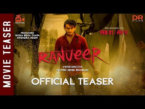 Nepali Movie Ranveer Teaser