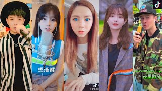 G.E.M.   AWAY Cover Compilations 2019【來自天堂的魔鬼】from Tik Tok China Videos 鄧紫棋