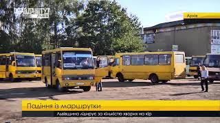 У Львові з маршрутки на ходу випала дитина. ПравдаТУТ Львів