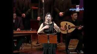 اغاني حصرية سميه المرسنى :تحت الياسمينه فى الليل تحميل MP3