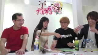 みんなで永眠了法寺ラヂヲIII祝1回目つづきハガレン、G00の水島精二監督がゲスト出演!後篇