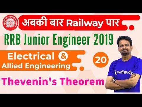 10:30 AM - RRB JE 2019 | Electrical Engg by Ashish Sir | Thevenin's Theorem mp3 yukle - mp3.DINAMIK.az