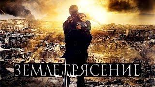 Spitak, erkrasharj - Film