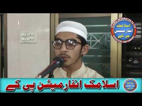 Download Top 10 Quran Reciters Qaris Of The World Video 3GP