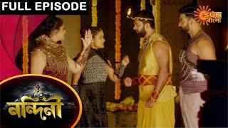 Nandini - Episode 505   08 April 2021   Sun Bangla TV Serial   Bengali Serial
