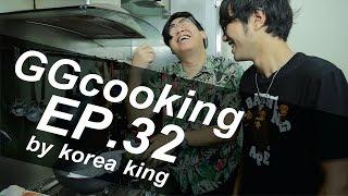 GGcooking Ep.32 - บทสรุป Teriyaki ขนานแท้ๆ [by.koreaking]