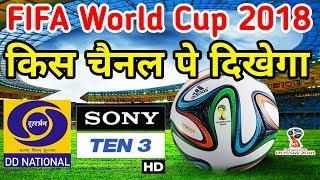 sony ten 2 hd live football match - TH-Clip