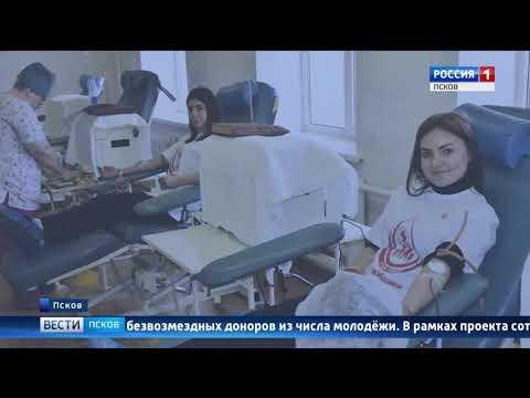 Видео-готовы поделиться кровью: Красный крест подвёл итоги проекта «Я твой донор»