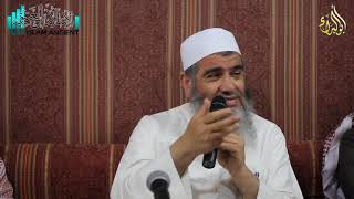 الشيخ مشهور حسن آل سلمان - مواقف من جهود الإمام الألباني رحمه الله في تصحيح وتضعيف الحديث