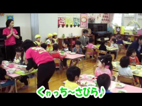 坂田保育所 シマナーそばをいただきます!