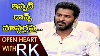 Prabhu Deva About His Dance Masters | Open Heart With RK | ABN Telugu