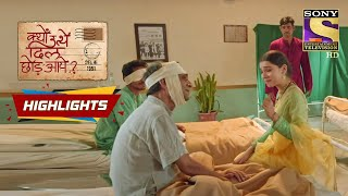 Amrit Helps The Needy | Kyun Utthe Dil Chhod Aaye? | Episode 100 | Highlights