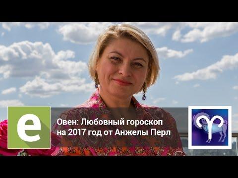 Гороскоп 18 август женщина