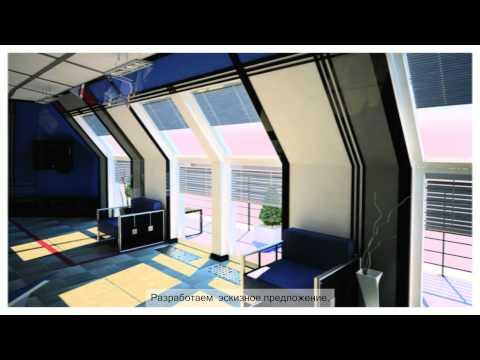 Хотите оригинальный Дизайн Офиса?