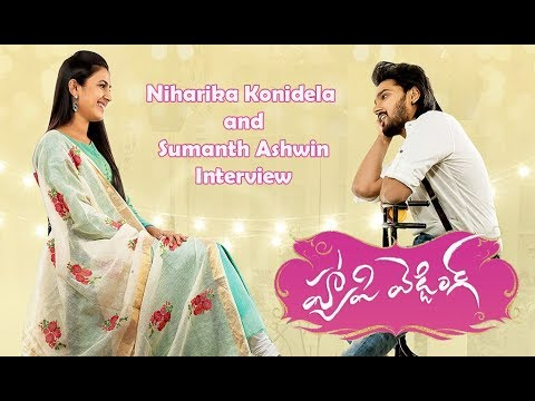 niharika-konidela-and-sumanth-ashwin-interview-about-happy-wedding