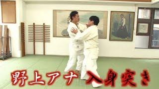 合気道を学べ2 野上アナ&柴田さんの(秘)襲撃対策とは?☆中西ランド#12-2