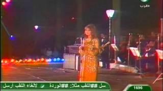 تحميل و مشاهدة فايزة احمد مقطع من أجمل ماغنت MP3