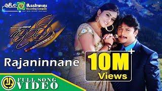Raja Ninnane | Indra | Darshan | Namitha | Video Song