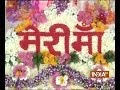 India TV special programme on Navratri's (Maa Gauri)