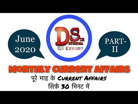 June 2020 Monthly Current Affair PART-II