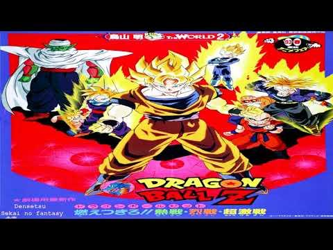 Dragon Ball Z Movie 8 Original Soundtrack - 18. The Time Of Vengeance Cometh!!