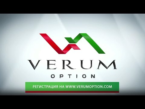 Как заработать на опционах без риска видео