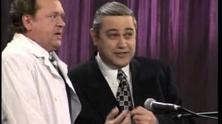"""Е. Петросян Е. Грушин - сценка """"Идиот"""" (2000)"""