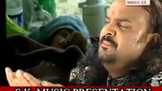 Karam Mangta Hoon              by AMJAD SABRI   YouTube