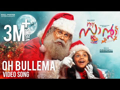 Oh Bullema Song - My Santa