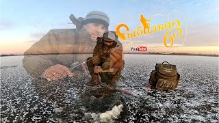 Рыбалка в самарской области по первому льду