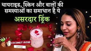 Coconut Rose Drink Quick and Healthy Welcome Drink/Party Drink /Diwali Spec