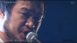 竹原ピストル心に響く最高の曲!ForeverYoung