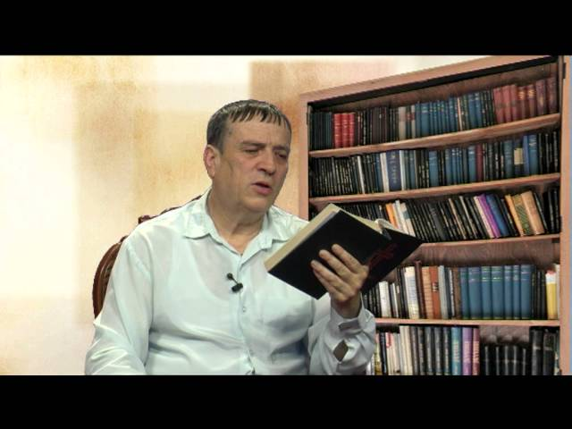 Тълкувание на Евангелието по св.ап. и ев. Йоан, глава 17, Иван Николов - ППТВ