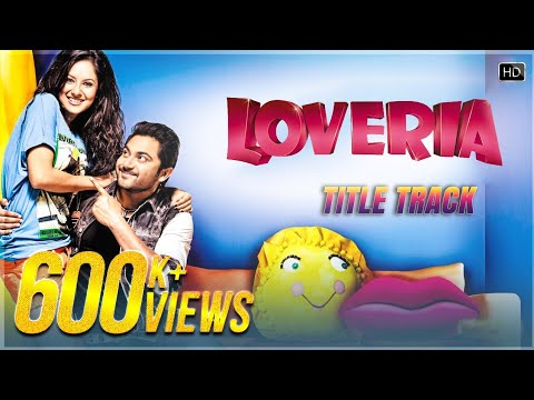 Loveria Title Song | Soham Chakraborty | Puja Banerjee | Samidh Mukherjee | Raja Chanda