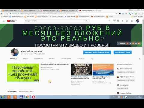 Как в интернете заработать от 50 рублей в час