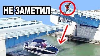 НЕ ЗАМЕТИЛ ЛОДКУ и прыгнул в воду с моста | еще один экстремал | обзор неудачных попыток
