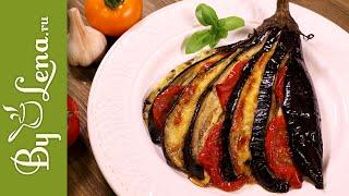 Веер из баклажанов - самый простой и вкусный рецепт!