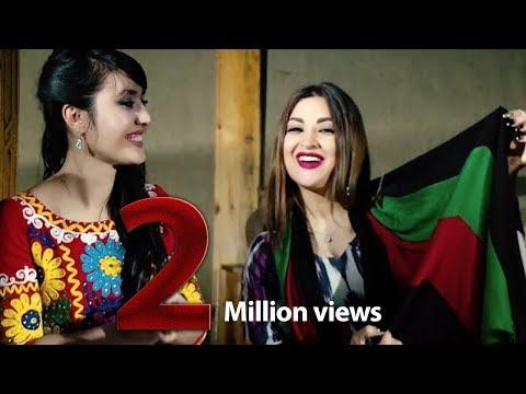 Ghezal Enayat - Bachaye Dehqan (Клипхои Афгони 2017)