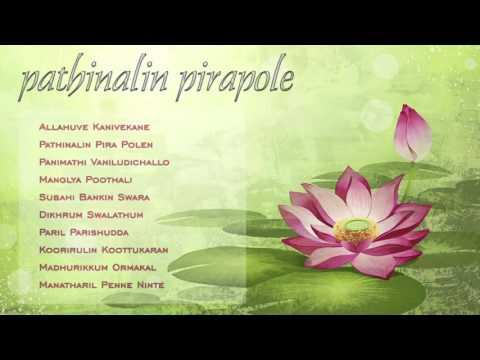 Pathinalin Pirapole Jukebox | Kannur Shareef, Sindu Malayalam Songs |