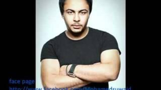 اغاني حصرية اغنية زمان وعدتك - محمد سويد - عيد الحب ٢٠١٢ تحميل MP3