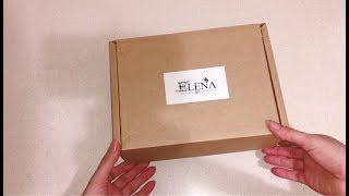 Beauty box Elena 864