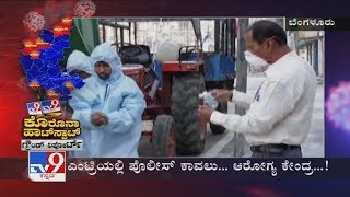TV9 Ground Report From Coronavirus Hotspots Across Karnataka (01-05-2020)