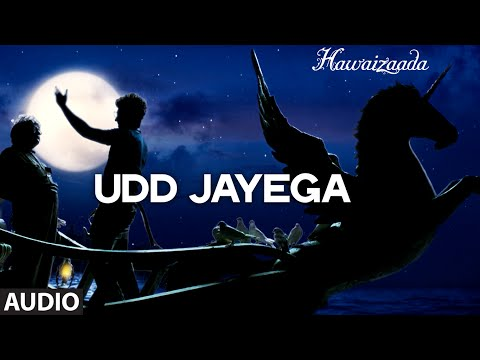 Udd Jayega