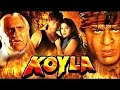 فيلم  Koyla كامل ومترجم | koyla full movie with subtitles