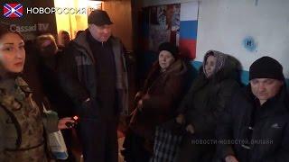 Ужасы Донецка. Слова очевидцев.