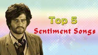 Super Hit 5 Songs Of SUPER STAR   Sentimental Songs   Rajinikanth   Audio Jukebox   Tamil Songs