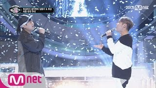 [ICanSeeYourVoice2] GOD Wheesung, Even thought of a duet with you~ 'Can't We~' EP.09 20151217