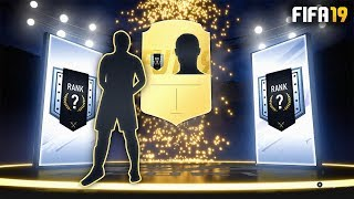 MY FIRST FUT DIVISION RIVALS REWARDS! - FIFA 19 Ultimate Team