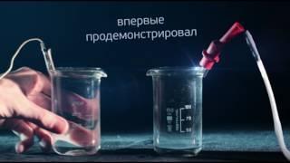 Снимай науку. Научное явление