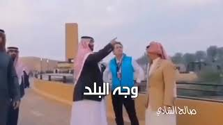 تحميل اغاني وجة البلد - د. صالح الشادي MP3